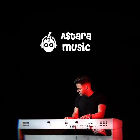 دانلود موزیک ویدیو سیروان خسروی به نام امروز میخوام بهت بگم (اجرای زنده)