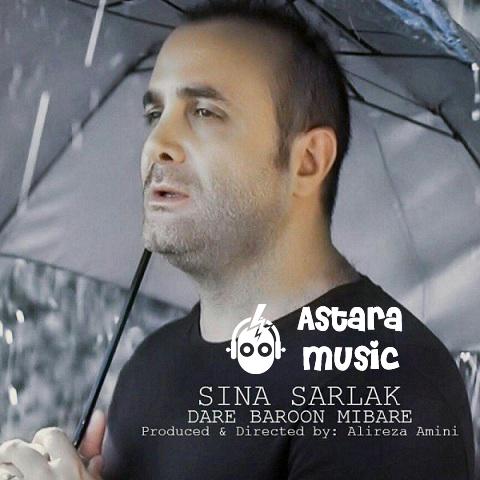 دانلود موزیک ویدیو سینا سرلک به نام داره بارون میباره