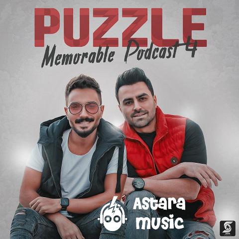 دانلود آهنگ پازل بند به نام Memorable Podcast 4