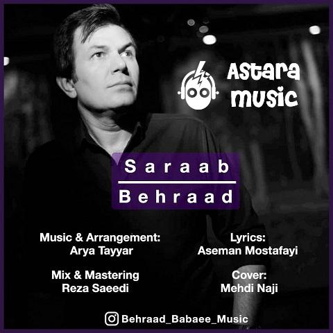 دانلود آهنگ بهراد بابایی به نام سراب